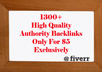 High_quality_authority