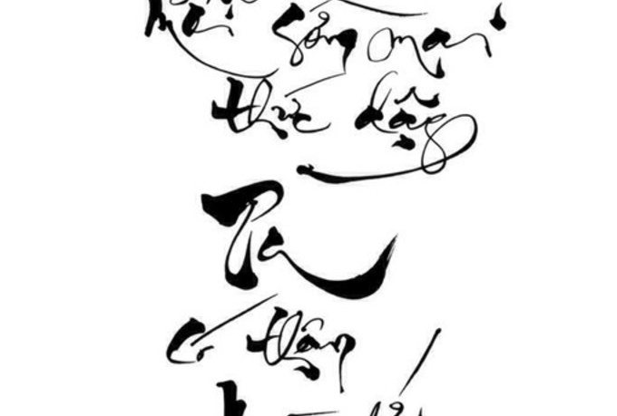 Vietnamese Calligraphy write your message usi...