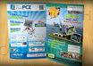design High Quality Flyer Design small2