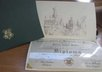send a Harry Potter fan a Hogwarts Diploma small3