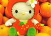 send you a Hello Kitty haiku postcard