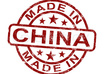 send you 3 catalogs of Products made in China