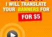 translate from English to Spanish one photoshop banner
