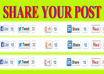 give ur post 10 FB Likes,15G+1, 25 Linkdn Shares, 25 Pin, 25 tweets, 25 Stumblpn