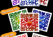 customize Your QR Code small1