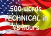 professionally translate any TECHNICAL text from English to Spanish, 500 words,