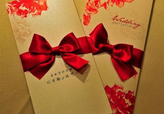 الافراح wedding-cards-design