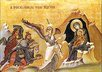 send you a Hand Written Christmas postcard , with Byzantine hagiography, from Greece