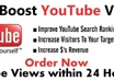 give you guaranteed 1500+ FAST YouTube views to your video { Trusted seller }