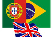 prOFESSIONALLY translate any text from English to Portuguese and vice versa small1
